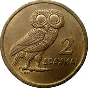 2 Drachmai (Regime of the Colonels) -  reverse