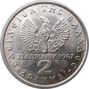 2 Drachmai - Constantine II (Regime of the Colonels) -  reverse