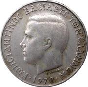 2 Drachmai - Constantine II -  obverse