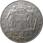 2 Drachmai - Constantine II -  reverse