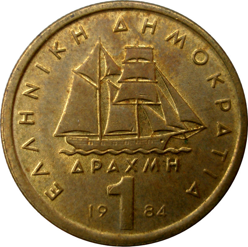 1 Drachma Greece Numista