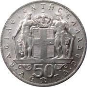 50 Lepta - Constantine II -  reverse