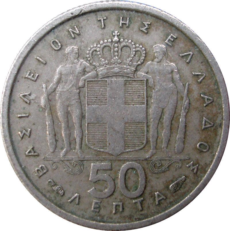 50 лепта дорогие монеты 2016 года выпуска
