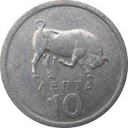 10 Lepta -  reverse