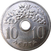 10 Lepta - Paul I and Constantine II -  reverse