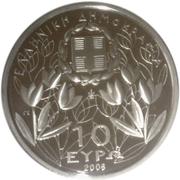 10 Euro (Mount Olympus National Park - Zeus) -  obverse
