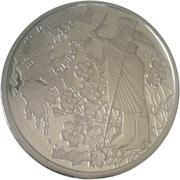10 Euro (Mount Olympus National Park - Zeus) -  reverse