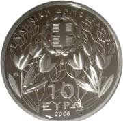10 Euro (Mount Olympus National Park - Dion) -  obverse