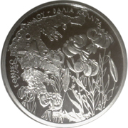 10 Euro (Southern Pindos National Park - Valia Kalda) -  reverse
