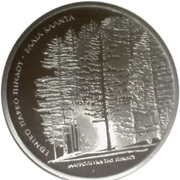 10 Euro (Southern Pindos National Park - Valia Kalda, Pine Trees) – reverse