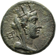 Bronze Æ22 (Hieropolis-Kastabala) – obverse
