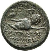 Bronze Æ22 (Hieropolis-Kastabala) – reverse