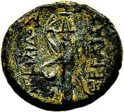 Bronze Æ16 (Perge) – reverse