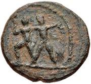 Bronze Æ17 (Etenna) – obverse