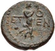 Bronze Æ17 (Etenna) – reverse