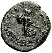 Dichalkon - Cleopatra VII (Coele-Syria; Chalkis ad Libanon) – reverse