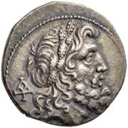 Drachm  (Epirote republic; Dodona) – obverse