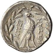 Drachm  (Epirote republic; Dodona) – reverse