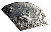 1 Bit / 9 Pence – reverse