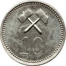 10 Øre (Greenland Mining LTD) – reverse