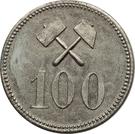 100 Øre (Greenland Mining LTD) – reverse