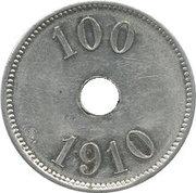 100 Øre (Thule-Kap York) – reverse