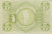 5 Kroner – reverse