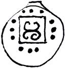 ½ Denga (Group III) – reverse