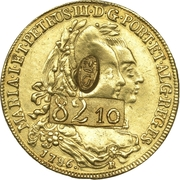 82 Livres 10 Sols (British Occupation) – obverse