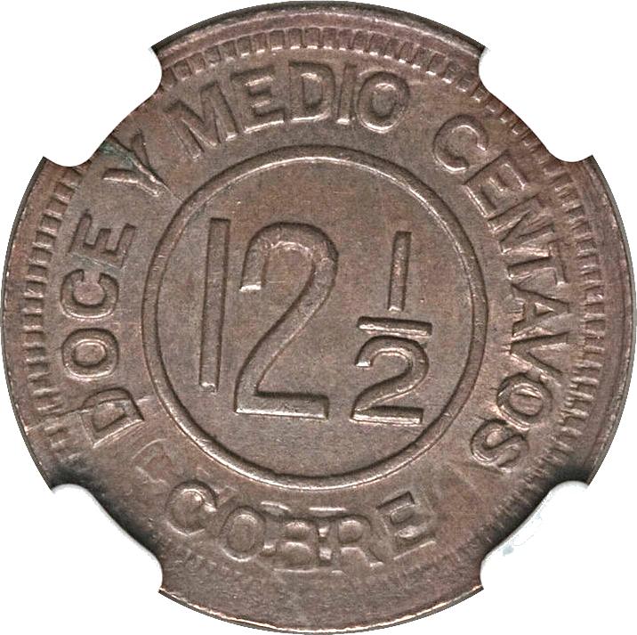 12 Centavos Provisional Coinage Guatemala Numista