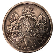 1 Peso (Counter-stamped coinage) – reverse