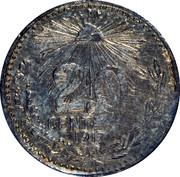 20 Centavos (Cacahuatepec) – reverse
