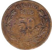 50 Centavos (Campo Morado) – reverse