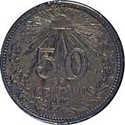 50 Centavos (Cacahuatepec) – reverse