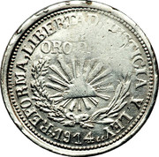 1 Peso (Campo Morado) – reverse