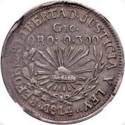 1 Peso (Emiliano Zapata) – reverse