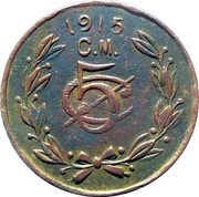 5 Centavos (Campo Morado) – reverse