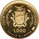 1000 Francs Guinéens (John and Robert Kennedy) – reverse