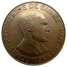 100 Francs Guinéens – obverse