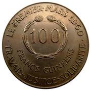 100 Francs Guinéens – reverse