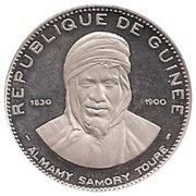 200 Francs Guinéens (Almany Samory Toure) – obverse