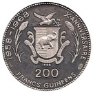 200 Francs Guinéens (Almany Samory Toure) – reverse