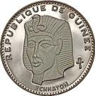 500 Francs Guinéens (Echnaton) – obverse