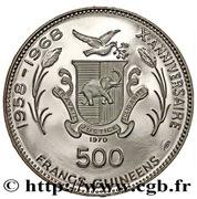 500 Francs Guinéens (Echnaton) – reverse