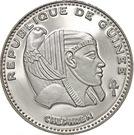 500 Francs Guinéens (Chephren) – obverse