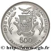 500 Francs Guinéens (Chephren) – reverse