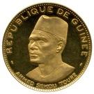 10 000 Francs Guinéens (Ahmed Sekou Touré) – obverse