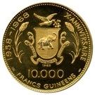 10 000 Francs Guinéens (Ahmed Sekou Touré) – reverse