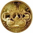 5000 Francs Guinéens (Summer Olympics) – obverse
