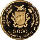 5000 Francs Guinéens (Summer Olympics) – reverse